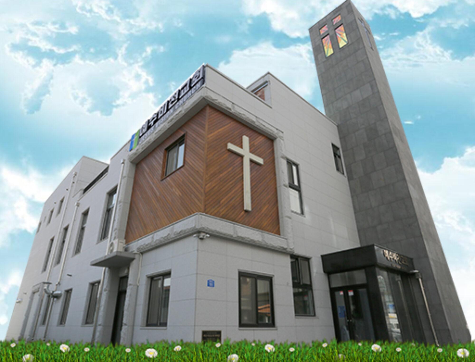 전주예수비전교회