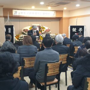 강영일 집사 부인상 (故 이양임 권사 장례) 위로/입관/발인예배